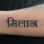 tattoo tekst in een vreemde taal