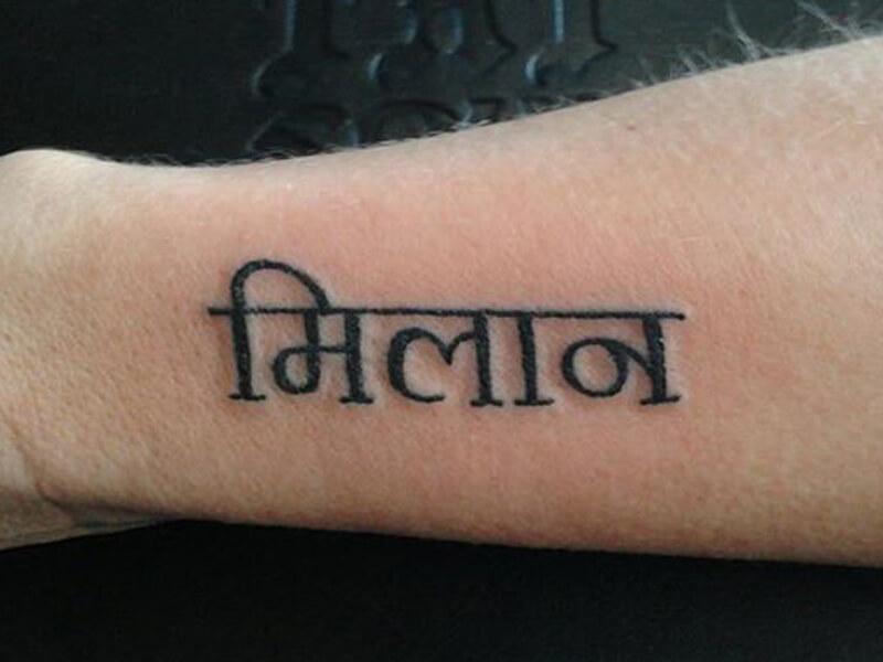populaire latijnse spreuken Populaire Latijnse Spreuken Tattoos populaire latijnse spreuken